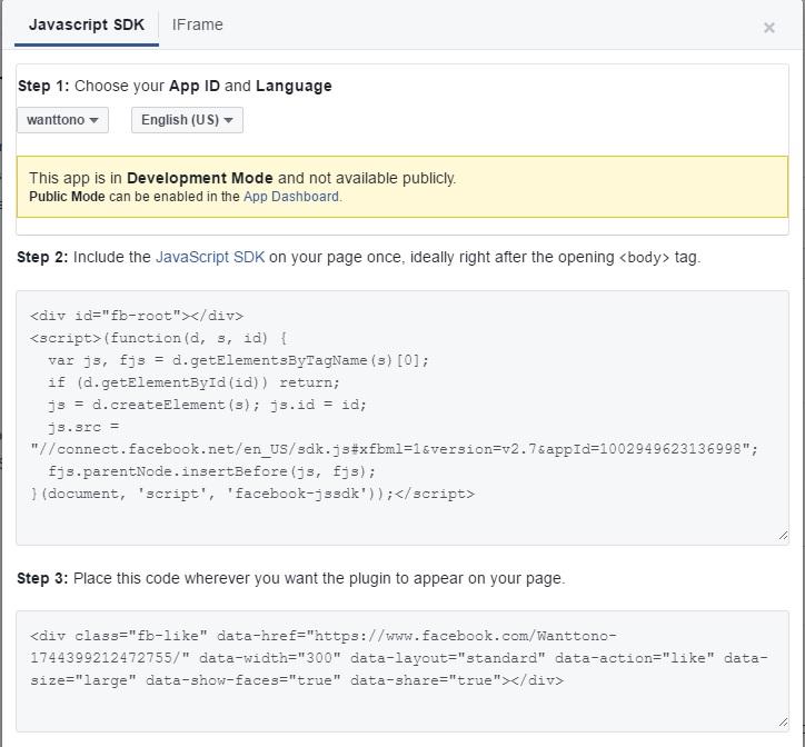 WP JavaScript SDK