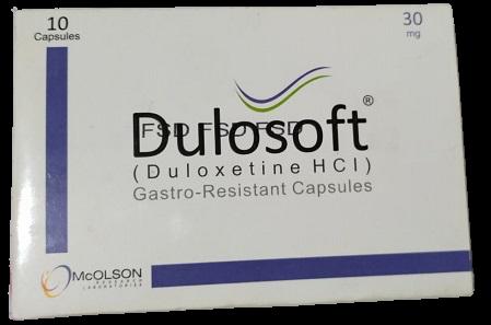 DULOSOFT