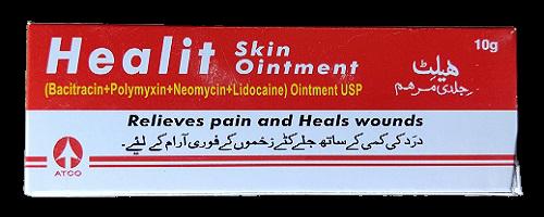 Healit Skin Ointment