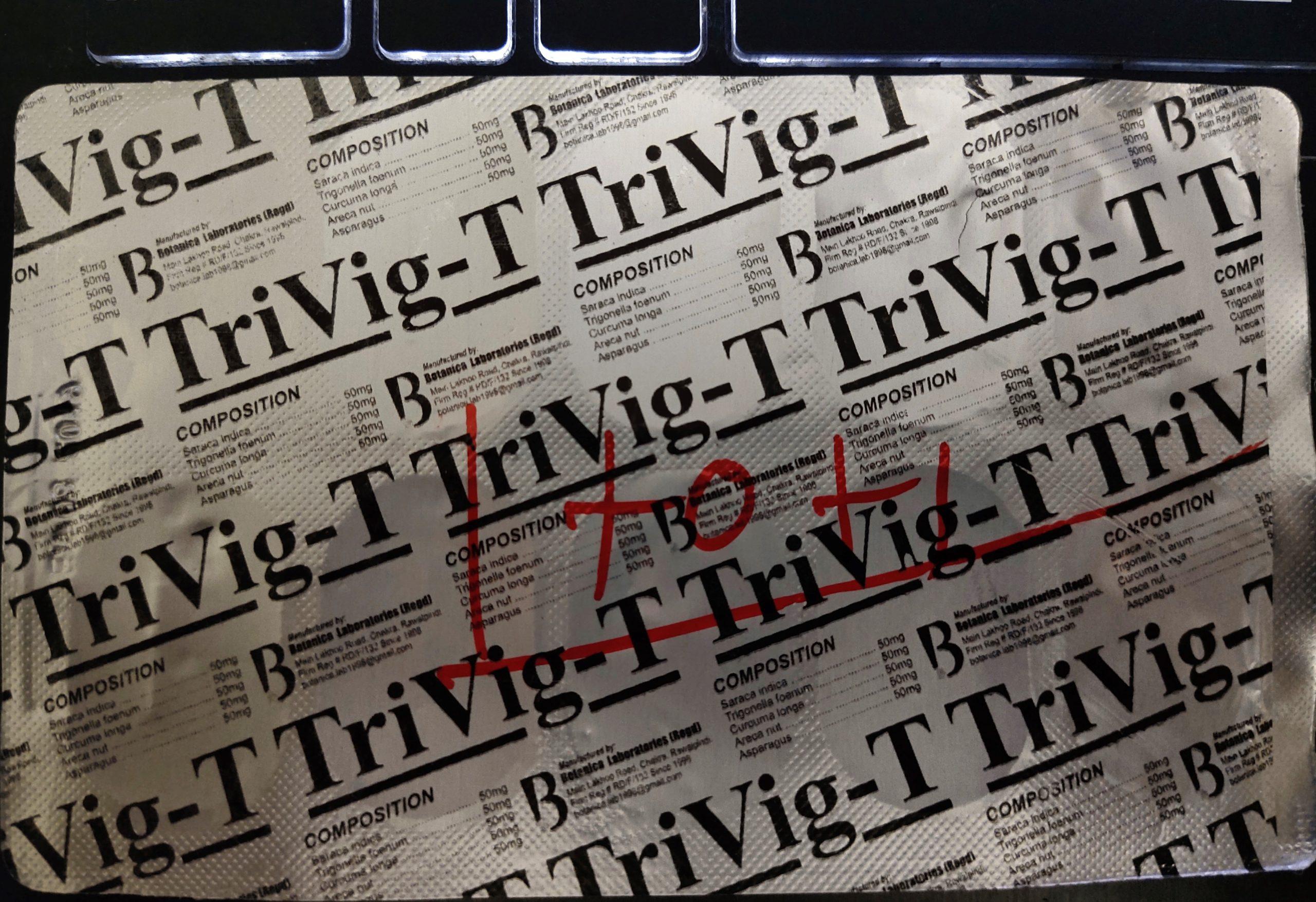 TriVig-T