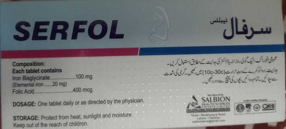 serfol-tablets
